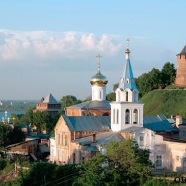 Нижний Новгород, 1 день