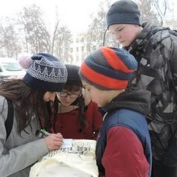 Квест — экскурсии по городу Кирову