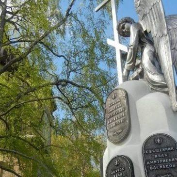 Сборный тур «Васнецовская Ошеть», 1 день