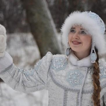 В гости к Снегурочке