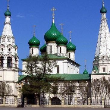 Ярославль — Ростов Великий