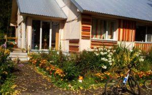 Гостевой дом «Ошеть»