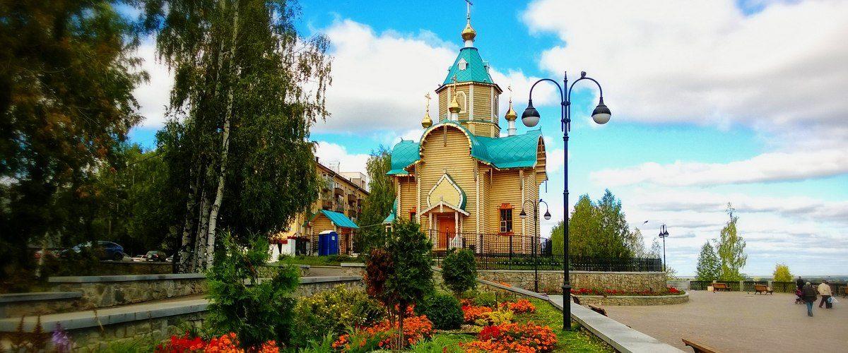 Прием туристов в Кирове